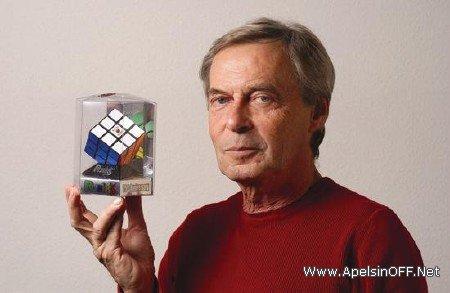 «Кубик Рубика» (первоначально